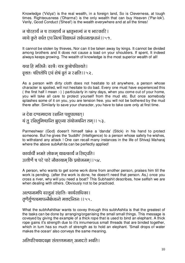 Importance Of Family Essay 100 Words