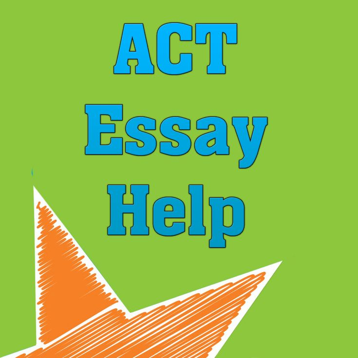 Full Size of Does The Act Have An Essay Portion