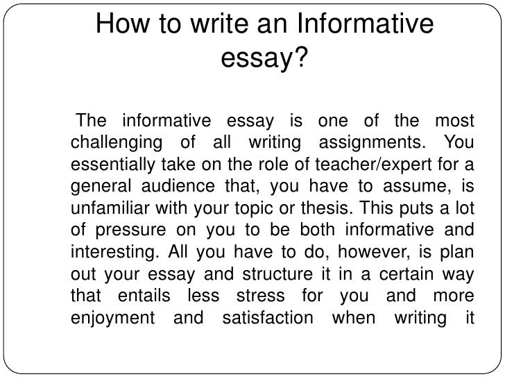 How Do You Start An Essay With A Quote