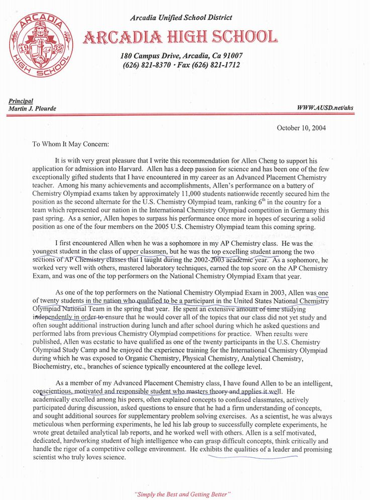 Full Size of Harvard Supplement Essay Examples