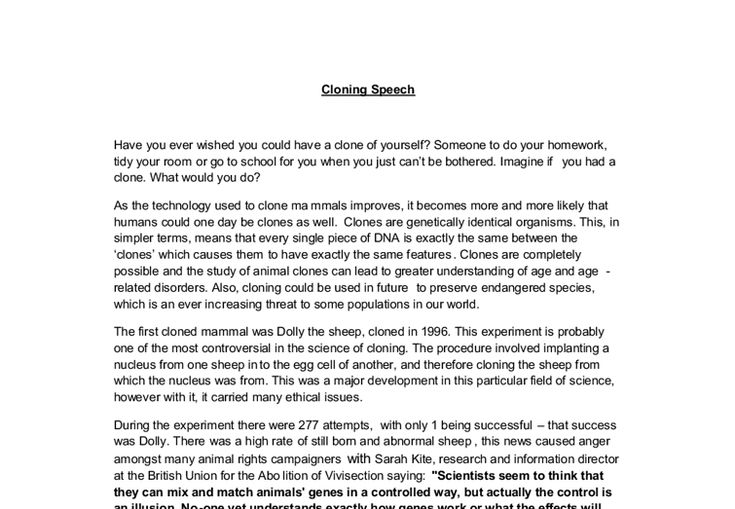 Full Size of Do The Right Thing Analysis Essay