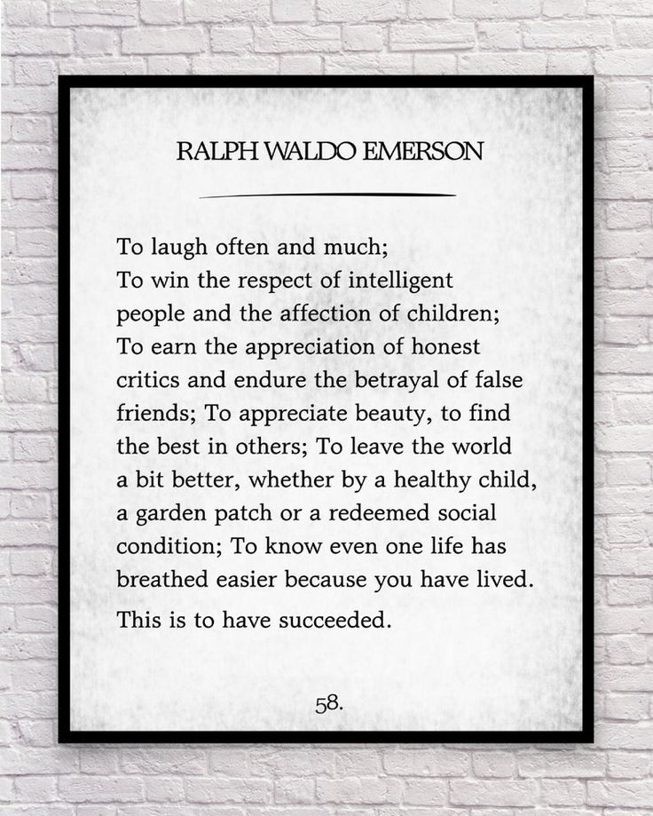 Full Size of The Complete Essays Of Ralph Waldo Emerson Essay