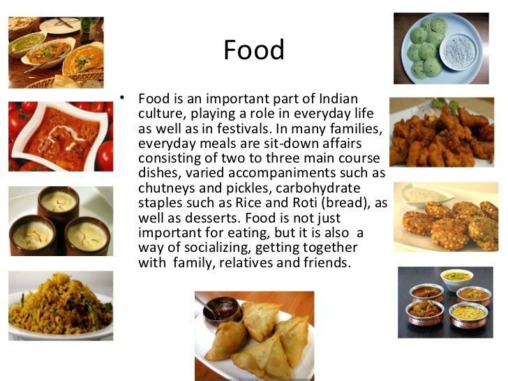 Family Food Traditions Essay