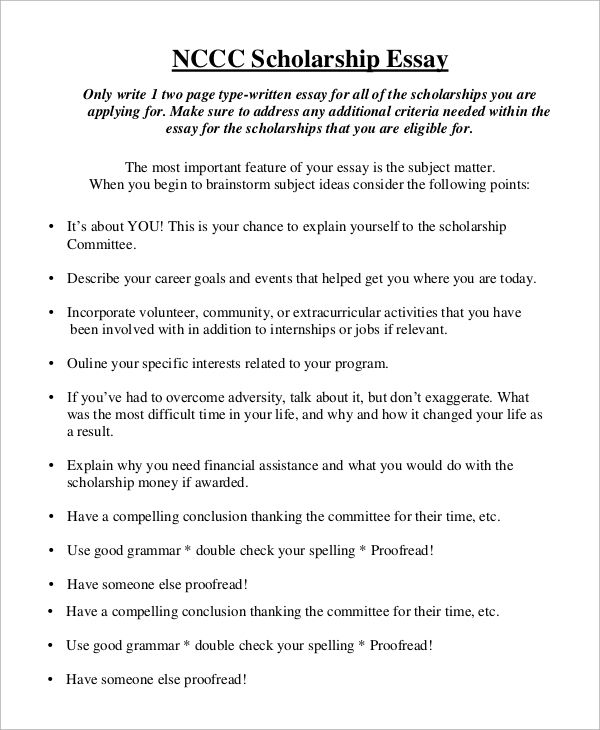 Full Size of Short Essay Writing Animal Rights Philosophy Of Education Scholarship Template