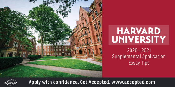 Tips For Answering The Harvard Supplemental Essay Prompts Accepted Essays University 2021