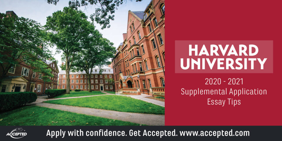 Large Size of Tips For Answering The Harvard Supplemental Essay Prompts Accepted Essays University 2021